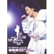 Mr. Rock Concert Live (Hong Kong)