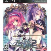 Agarest Senki 2 (Japan)