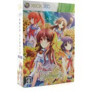 Sharin no Kuni, Himawari no Shoujo [Limited Edition] (Japan)