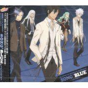 Katekyo Hitman Reborn! Character Album Song Blue - Rivale (Japan)
