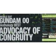 Mobile Suit Gundam 00 Anthology Best Advocacy Of Congruity (Japan)