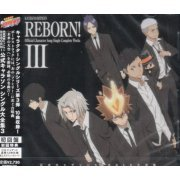Katekyo Hit Man Reborn! Koshiki Charason Single Dai Zenshu III (Japan)