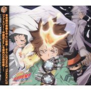 Katekyo Hitman Reborn! Original Soundtrack - Hyouteki 4 (Japan)