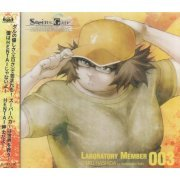 Steins; Gate Audio Series Lobo Man Number 003 Itaru Hashida (Japan)