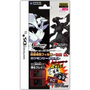 Liquid Crystal Protection Filter DSi LL/XL (Pokemon White/Black Edition) (Japan)