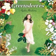 Greensleeves (Japan)