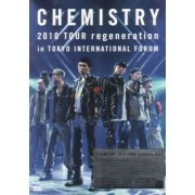 Chemistry 2010 Tour Regeneration In Tokyo International Forum (Japan)