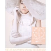 Joey Yung EP 2010 [CD+DVD] (Hong Kong)