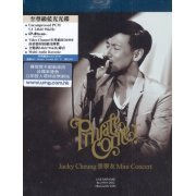 Private Corner Mini Concert Karaoke [Blu-ray+Bonus MV DVD] (Hong Kong)