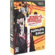 No More Heroes 2: Desperate Struggle [Limited Edition] (Japan)