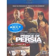 Prince of Persia: Sands of Time (Hong Kong)