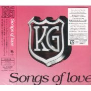 Songs Of Love [CD+DVD Limited Edition] (Japan)