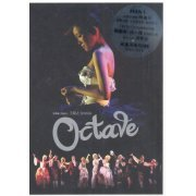 Octave [CD+DVD] (Hong Kong)