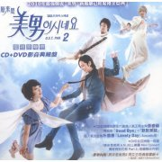 You're Beautiful Vol. 2 Original Soundtrack [SBS TV Drama CD+DVD] (Hong Kong)