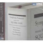 Symphonic Fantasies - Music From Square Enix / Square Enix Game Ongaku Concert (Japan)