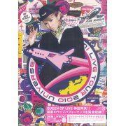 Koda Kumi Live Tour 2010 Universe (Japan)