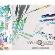 Vanquish Original Soundtrack (Japan)