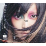 Euphoria [CD+DVD Limited Edition] (Japan)