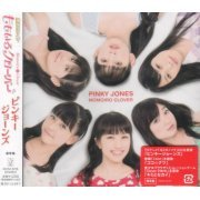 Pinky Jones (Japan)