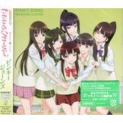 Pinky Jones [CD+DVD Limited Edition Type C] (Japan)