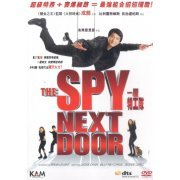 The Spy Next Door dts (Hong Kong)