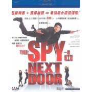 The Spy Next Door (Hong Kong)