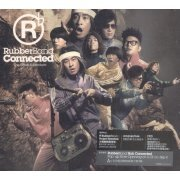 Connected [CD+DVD] (Hong Kong)