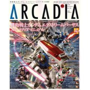 Arcadia Magazine [November 2010] (Japan)