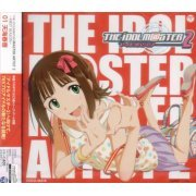 The Idolm@ster Master Artist 2 - First Season 01 Haruka Amami (Japan)