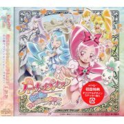 Heartcatch Precure! The Movie Hana No Miyako De Fashion Show Desuka Intro & Outro Theme Single (Japan)