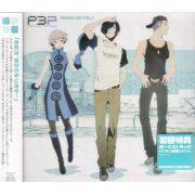 Persona 3 Portable Drama CD Vol.2 (Japan)
