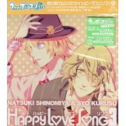 Uta No Prince Sama Happy Love Song 3 (Japan)