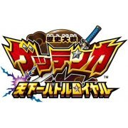 Rekishi Taisen Gettenka: Tenkaichi Battle Royale (Japan)
