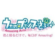 Uta no * Prince-Sama: Amazing Aria (Japan)