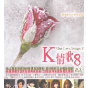 Our Love Songs 8 [2CD] (Hong Kong)