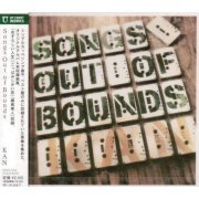 Songs Out Of Bounds (Japan)