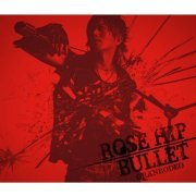 Rose Hip-Bullet [CD+DVD Limited Edition] (Japan)