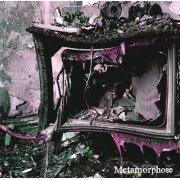 Metamorphose [CD+DVD Limited Edition Type B] (Japan)