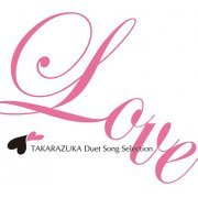 Love Takarazuka Duet Song Selection (Japan)