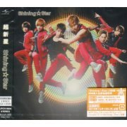 Shining Star [CD+DVD Limited Edition Type A] (Japan)