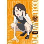 Occult Academy 3 [DVD+CD Limited Edition] (Japan)