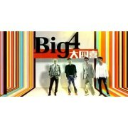 Big Four Up: Episodes 1-3 (Hong Kong)