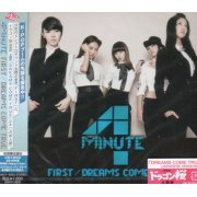 First / Dreams Come True [CD+DVD Limited Edition Type B] (Japan)
