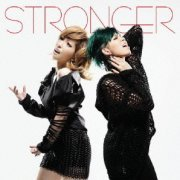 Stronger Feat. Miliyah Kato [CD+DVD Limited Edition] (Japan)