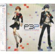 Persona 3 Portable Voice Mix Arrange (Japan)