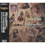 Tactics Ogre Unmei No Wa Original Soundtrack (Japan)