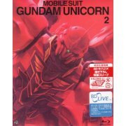 Mobile Suit Gundam Unicorn 2 (Japan)