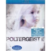Poltergeist II: The Other Side (Hong Kong)