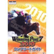 Winning Post 7 2010 Complete Guide (Japan)