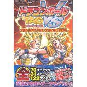 Dragon Ball TAG vs TAG Guidebook (Japan)